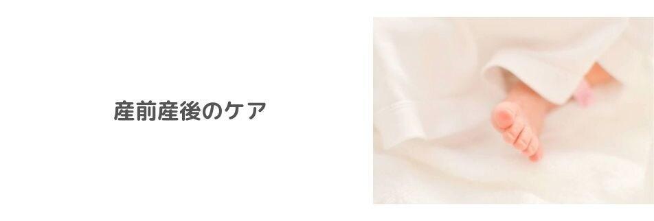 〜Sola〜  港北ニュータウンのおうちサロン
